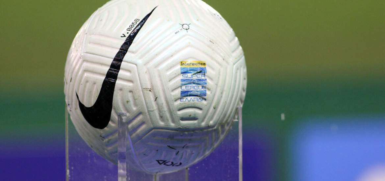 Super League 1: Ντέρμπι στην Τούμπα, δοκιμασία στο Περιστέρι για τον Ολυμπιακό