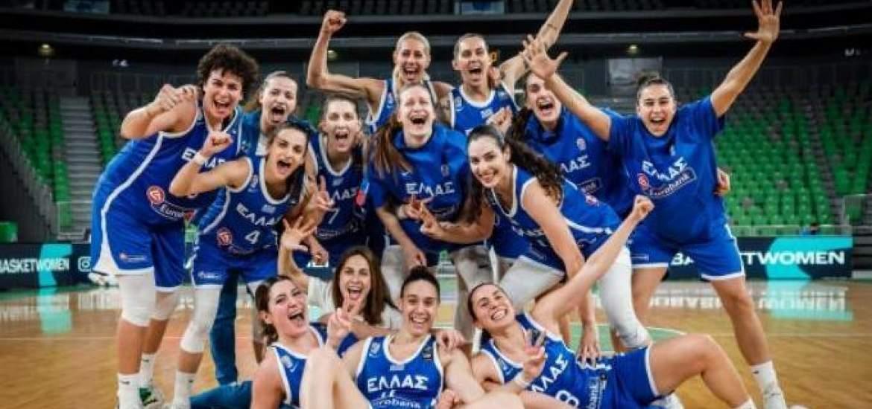EuroBasket Γυναικών: Στο τέταρτο γκρουπ δυναμικότητας η Ελλάδα