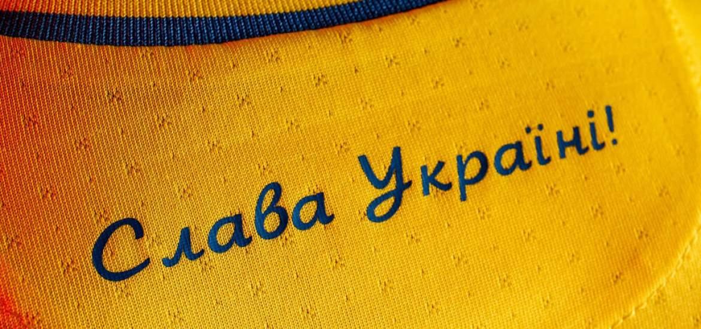 Euro 2020: Αλλάζει φανέλες η Ουκρανία μετά τη διαμαρτυρία της Ρωσίας